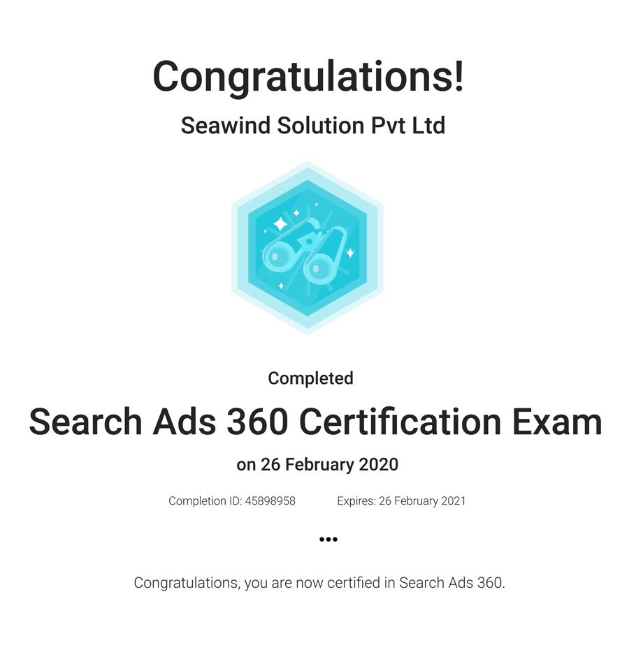 Ads 360